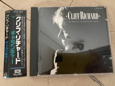 CLIFF RICHARD Always Guaranteed 1987日本東芝版CD