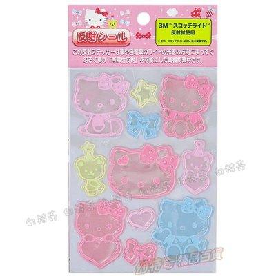 現貨出清特價👍日本進口Hello Kitty安全反光貼紙組284322【玩之內】可貼書包/機車 三麗鷗正品