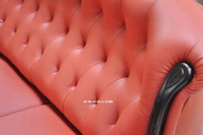 【新集傢俱 】1+2+3小法式半牛皮沙發 0311-5099~訂製款 (S2021) 新北市