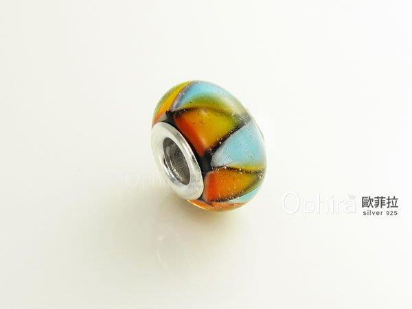 Ophira歐菲拉銀飾~SP4~076~Charm潘朵拉寶盒~藍橘幾何琉璃珠925純銀墜子