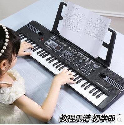 兒童電子琴初學3-6-12歲61鍵麥克...