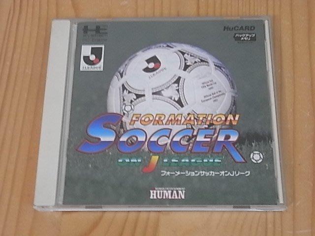 【小蕙館】PC-Engine ~ formation Soccer on J.league 休曼J聯盟足球