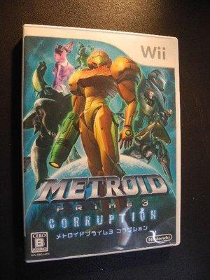Metroid Prime 3 Corruption 銀河戰士 Prime 3 墮落│Wii│編號:G3