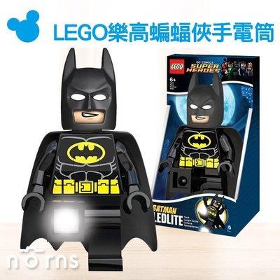 Norns 【LEGO樂高蝙蝠俠手電筒】batman DC 漫畫超級英雄
