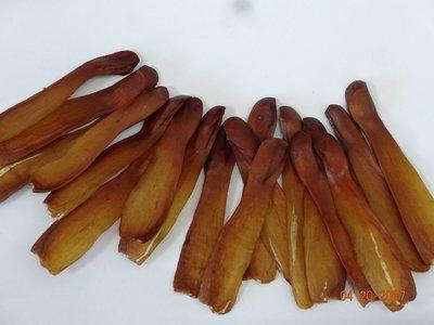 S-084【種子盆栽】桃花心木種子,1份30元30顆(有翅膀的種子)。別名:向天果