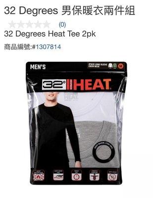 購Happy~32 Degrees 男保暖衣兩件組