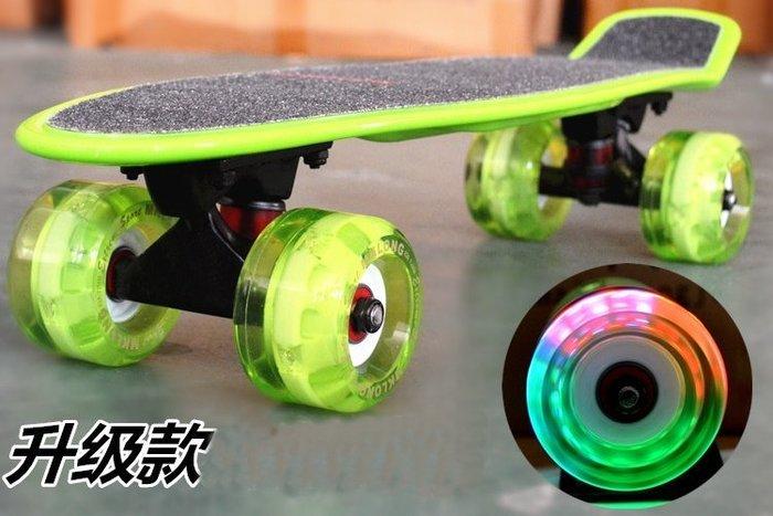 #12 綠 閃光4輪滑板代步神器,72MM閃光輪,承重150KG 小魚板,成人刷街板,5贈品;生日禮物,蛇板 直排輪