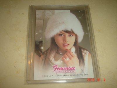 櫻井裕美 桜井裕美 Yumi Sakurai  2004 J-Dream  #089 偶像卡 寫真卡