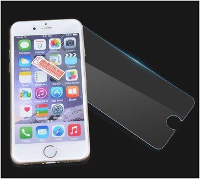 專用  9H 鋼化玻璃貼 華碩 Asus Zenfone 2 Laser ZE500KL 5吋 Z00ED 螢幕貼 台中市