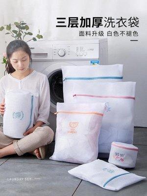 洗衣袋洗衣機專用袋子防變形家用洗內衣內...