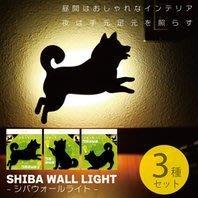 ☆薇菈日本精品☆ 日本製SHIBA WALL LIGHT感應式 聲控 感應 柴犬  LED玄關燈 壁燈 小夜燈 -跳