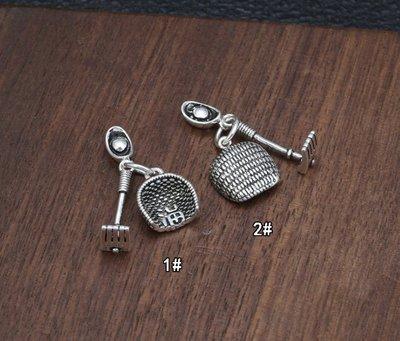 純銀配飾 S925純銀精品飾品 復古泰銀個性潮流飾品DIY手工簸箕元寶耙子滿字手串手鏈配件 開運轉運禮物 M2372