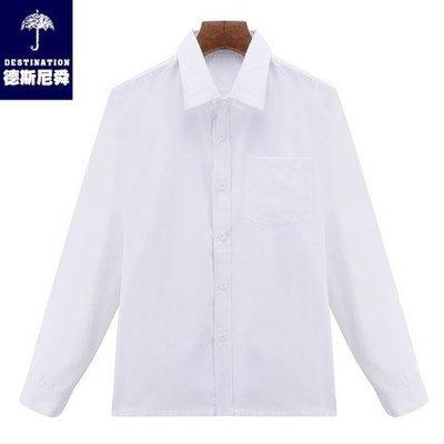 德斯尼舜学院韩版初高中大学生校服班服白衬衫工作制服男表演服 長袖M號現貨