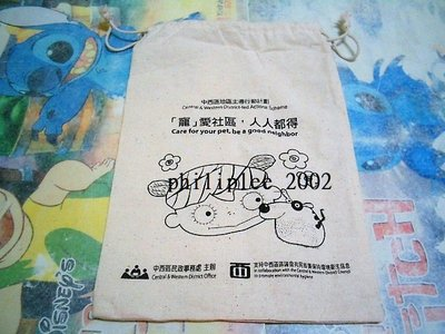 迷你布袋 Cloth Bag 乙個 宣傳品 紀念品