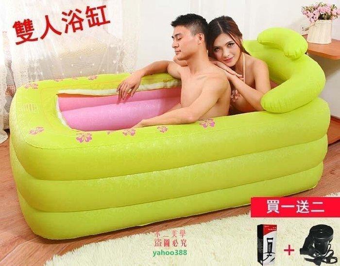 美學157雙人充氣浴缸加厚塑料折疊浴桶泡澡桶成人浴盆遊泳池洗澡桶 雙人超大❖3292
