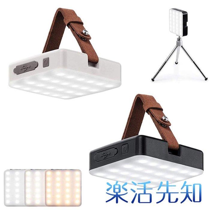 【樂活先知】『代購』日本 Naturehike  多功能 LED灯 露營燈 攝影燈  附收納盒