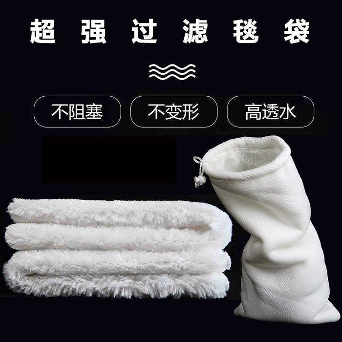 DREAM-過濾棉干濕分離魚缸魔毯水族箱加厚高密度毛毯生化棉過濾材料