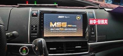 俗很大~JHY-MS6豐田 PREVIA專用機 9吋安卓機/導航/藍芽/USB/PLAY商店(PREVIA實裝車)