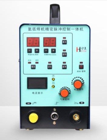 電焊機 冷焊機不銹鋼氬弧焊機