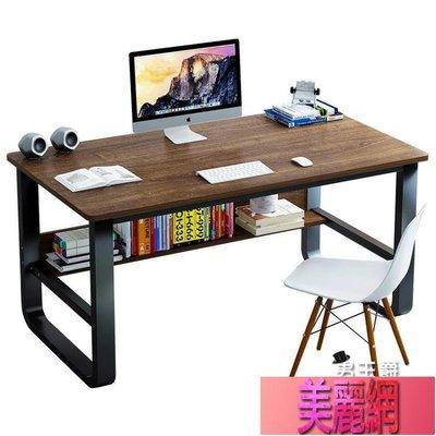 電腦台式桌家用書桌書架組合簡約寫字桌學...