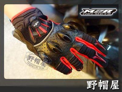 三重《野帽屋》M2R G-06 透氣 護具 手套 G06 黑紅