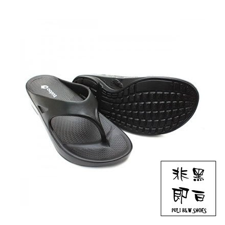 【非黑即白】牛頭牌土豆星球一代-針對足底筋膜炎設計足弓拖鞋/夾腳拖 黑色