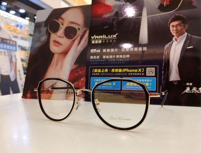 Paul Hueman 韓國熱銷品牌 英倫街頭時尚 復古黑色 多邊形金屬鏡架 金色細腳 PHF5147A 5147