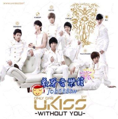 【象牙音樂】韓國人氣團體-- U-Kiss Vol. 1 - Only One : Without You