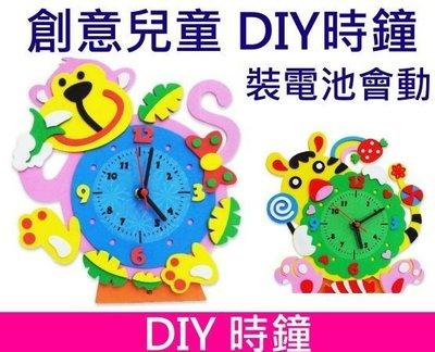 EVA手工diy時鐘 卡通系列 巴士 幼兒DIY材料包 黏貼畫拼圖 兒童手工美勞勞作