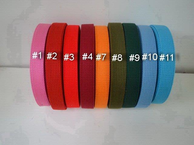 *巧巧布拼布屋*日本進口~2.5cm(25mm)素色織帶 訂購時請告知顏色或編號  一尺30公分