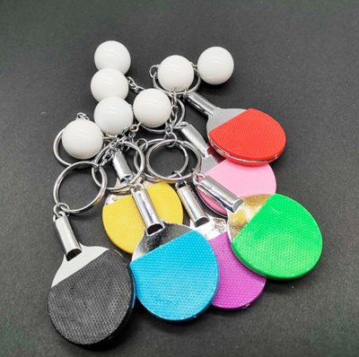 桌球拍鑰匙圈乒乓球鑰匙圈