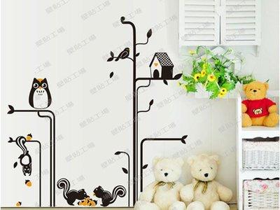 壁貼工場-可超取需裁剪 特大壁貼壁貼 牆貼 現代貓頭鷹 組合貼 AY9126
