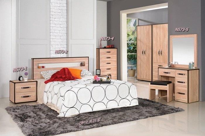 【DH】商品貨號N573-A《溫蒂》5尺白橡木紋雙人床組。衣櫃另計。簡約雅緻經典設計。主要地區免運費