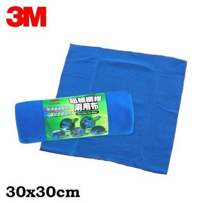 3M PN38201 超細纖維兩用布(30*30cm) 高雄市