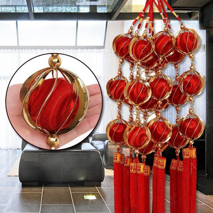 【berry_lin107營業中】創意喬遷新居室內大紅燈籠串掛件 紅絲球 2020新年喜慶裝飾用品