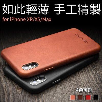 丁丁 iPhone XS Max XR 高檔商務真皮手機殼 蘋果 6.5吋 採用頭層牛皮 手工精製 抗震防摔 手機保護套