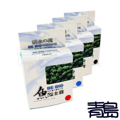 五3中0新0↓↓RA青島水族日本BE BIO-EBB Pebble S1環保小石 納豆菌淨化==100g