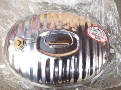 【綠海生活】 水龜+保溫套(米白色) 白鐵水龜 不鏽鋼水龜 保溫水龜 台灣製..