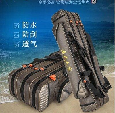 魚竿包 漁具包1.2米3層雙肩包90cm80魚竿包三層防水釣魚包桿包魚具海竿包 JD   全館免運