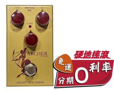 【硬地搖滾】全館免運!分期零利率!J. Rockett 金色人頭馬 Archer Ikon Overdrive Boos
