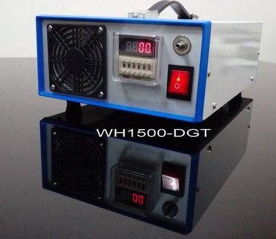 最新產品--多功能臭氧機(商用級)--除臭殺菌防螨驅蟲加強食安--WH1500DGT