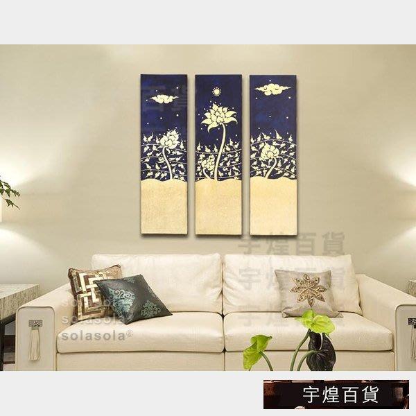 《宇煌》金箔裝飾畫客廳東南亞泰式中式荷花油畫三聯無框畫掛畫_PkBU