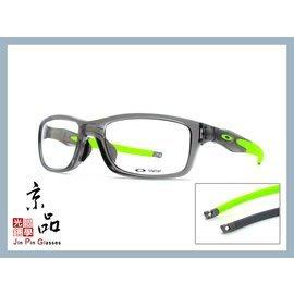 【OAKLEY】CROSSLINK RANGE OX8044 0255 半透灰色 可換式雙色鏡腳鏡框 JPG 京品眼鏡