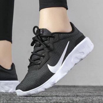 NIKE WMNS EXPLORE STRADA 黑色 黑白 輕量 網布透氣 慢跑鞋 CD7091-003 請先詢問庫存