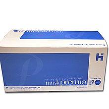 【日本速遞】高性能口罩 (一盒50片) 細菌過濾: 99.9%(3.0μ)