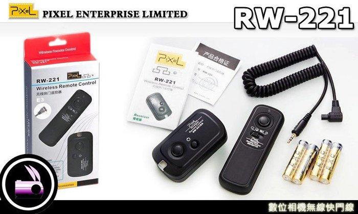 數位小兔【PIXEL 品色 Canon RS-80N3 快門線】RW-221 遙控器 RS-C3 1Ds 5D3 7D