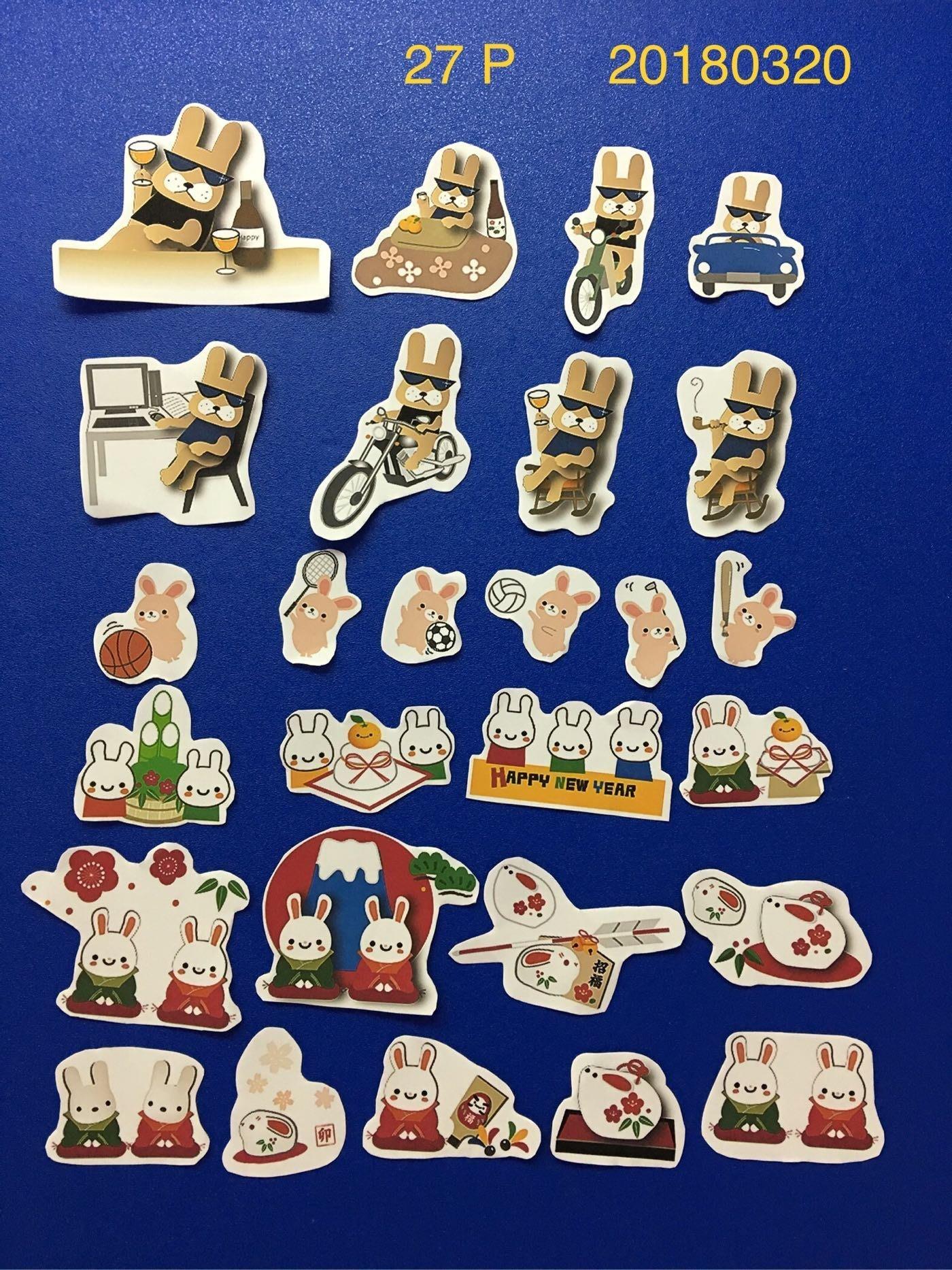 卡通兔 Line表情手帳 相册裝飾 手帳貼紙 27枚入