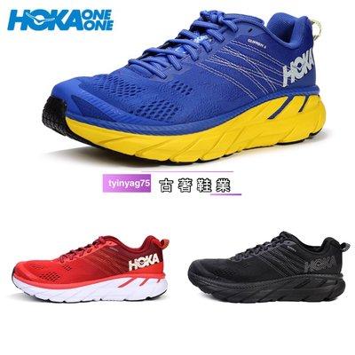 Hoka one one Clifton6 高端系列Clifton6越野鞋全地形越野跑鞋 40-44.5碼
