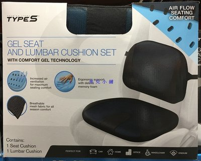 美兒小舖COSTCO好市多代購~TYPE S 記憶透氣舒適車用座墊/腰墊靠枕組(1入)