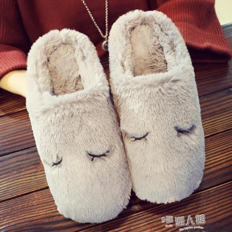 冬季保暖情侶男女卡通室內居家包跟加厚底毛毛可愛防滑棉拖鞋 阿曼尼可開發票
